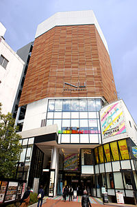 200px-NU_chayamachi2